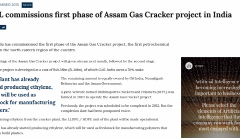 gail-commissions-first-phase-of-assam-gas-cracker-project-in-india